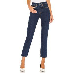 NWT Levi's Wedgie Icon Fit Jeans Life's Work 25